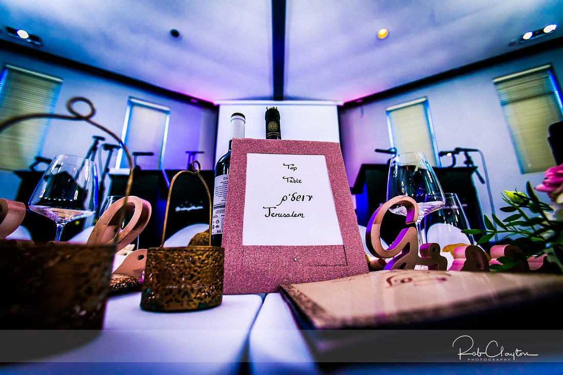 Manchester Jewish Wedding Photographer - Shana & Jonny Blog 44