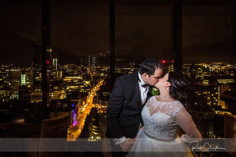 Mintz-Willman Wedding - Hilton Hotel, Manchester 124